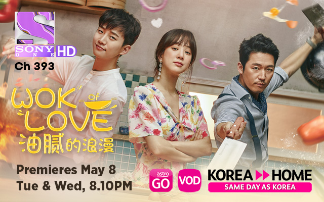 ONE HD - Wok of Love Mobile